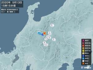 2020年05月13日 15時15分頃岐阜県飛騨地方震度3の分布図